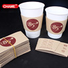 Hot Drink Paper Coffee Cup Sleeve With Logo for 8/12/16/20oz