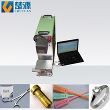 Portable Laser Etching for Metal and Plastic Date/Barcode/2D Code/SN/numbers/Letters