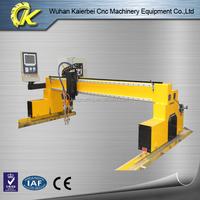 chinese cnc KCG-A,B,C metal plates plasma gantry type cutter