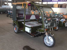 battery operated electric trike