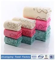 china supplier factory wholesale microfiber car cleaning microfiber bath towel