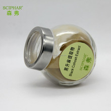 Top grade Black Cohosh Extract