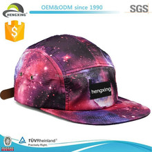 OEM/ODM Polyester All Print Galaxy 5 panel baseball cap, cap 5 panel, plain 5 panel cap