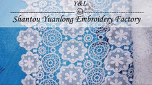 2015 top vintag fabric lace width indian sare lace trimming