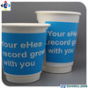 Hort Disposable paper cups for coffee shop wih lip manufacture in China