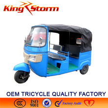 New product china supplier 3 wheel tricycle bajaj passenger car for sale