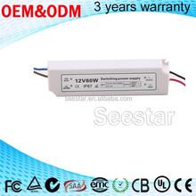 constant voltage plastic housing AC 85V-265V to DC 12V LED Electronic Transformer Smart Power Supply led Driver ip67
