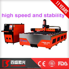 500W reliable running fiber metal laser cutting machine with imported lens and Taiwan Guide Rail