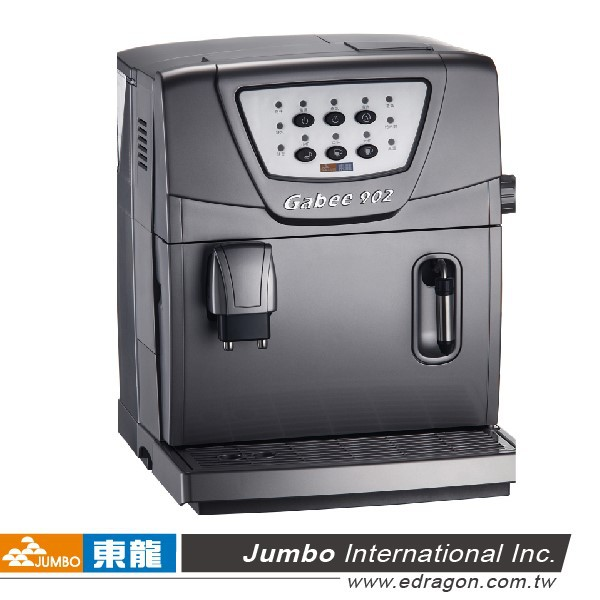 small automatic espresso machine