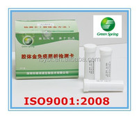 Chloramphenicol(CAP) rapid test dipsticks (Honey) strip for test the antibiotic honey