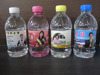 10 Oz 280 cc stable quality special Personalized nature mineral water drinking water