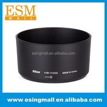 Professional Lens Hood HB-N103 Black for Nikon 1 30-110mm