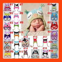 Hot Sale Winter Wool Handmade Owl Animal Baby Crochet Hat