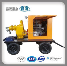 KYBC type Diesel Self Priming Pump With Trailer For Firefighting with max water flow range1000M3