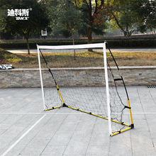 2015 New arrival Foldable Soccer Goal for shooting games