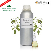China best selling brown camphor oil price by manufacturer for export