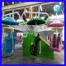 Outdoor Park Family Games Equipment Flying Swing Attractions