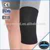China high quality durable economical Neoprene sports knee support as seen on TV