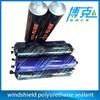pu sealant joint sealant polyurethane for car windscreen