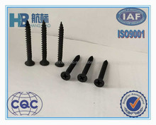Carbon steel bugle head cross drive drywall screw,made in China ,high quality with best price