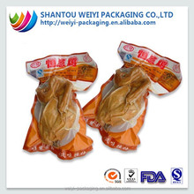 Custom pe film nylon plastic compressed vacuum bags food