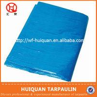 10 x 12 ft tarpaulin Winter Cover Waterproof Brand New
