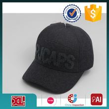Professional Factory Supply Top Quality plain dyed cap 2015