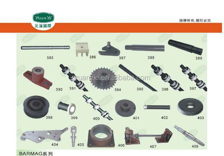 Barmag AFK KNIFE/CUTTER BLADE/ Texturing machine parts/D074623