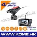 سيارة مسجل فيديو رقمي dvr مسجل سيارة كاميرا cr900_a7