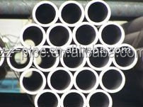 Manufacturing company/Hot rolled seamless steel pipe