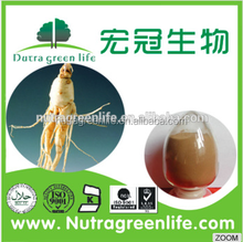 Eleutherosides B+E-Siberian Ginseng Extract/acanthopanax