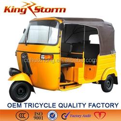 KST200ZK-2 200cc water cooling three wheel keke bajaj motor tricycle for Africa