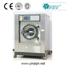automatic industrial washing machine/wash and dehydrate machine YSX70