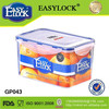 Easylock silicone jar china