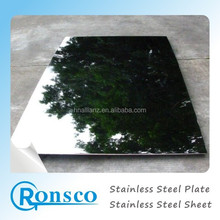 2015 decorative mirror polish finished stainless steel sheet in stock