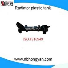 Auto-ersatzteile für heizkörper kunststofftanks