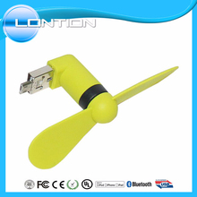2015 Hot selling china micro sub fan with Silicone material