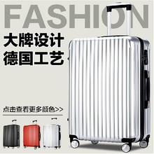 silver aluminum frame abs and pc trolley luggage