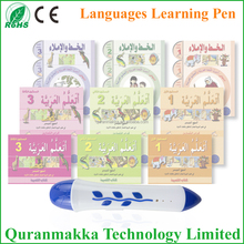2015 Funny 4G-16G Best Quality Turkish Alphabet Learning Toy Talking Pen Solution Company and Production Factory