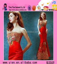 Latest Design Elegant Sleeveless Long Mermaid Evening Dress Online Shopping Sexy Backless Evening Dress Online Shopping