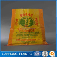 Good quality recycled pp woven used feed bags customized, low price laminated pp woven bag
