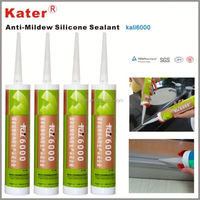 KALI Series excellent quality silicone sealant color blue