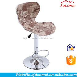 High Top Comfortable Bar Tables and Chairs,Modern Leather Commercial Bar Chairs