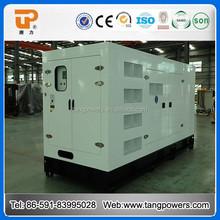good price 12kva silent diesel generator 12 kva