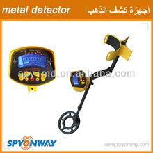 Di terra in profondità alla ricerca del metal detector a lungo raggio, rilevatori metal3010ii