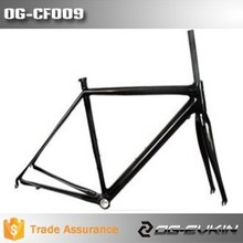 Most Popular BB30 BB68 glossy matte weave frame carbon road bike.