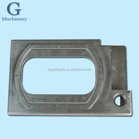 automobile engine cover plate stamping parts