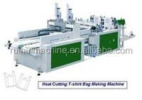 Automatic Hot Sealing and Hot Cutting Bottom Sealing Plastic Shopping Bag Making Machine