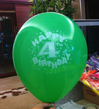 happy birthday Balloons /globos with multi-color packing