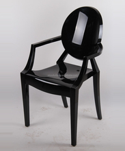 Acrylic Stacking victoria ghost chair sale XYN2232